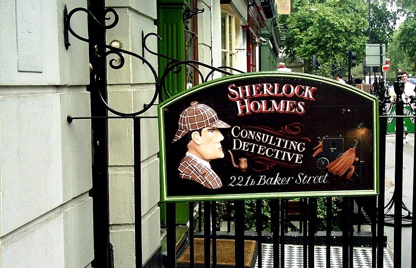 Адрес Шерлока Холмса