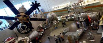 музей космонавтики в ростове на дону