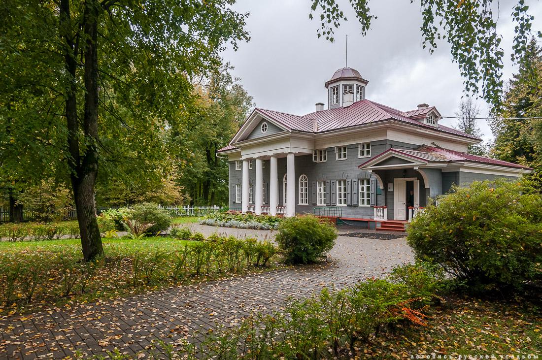 Захарово музей заповедник