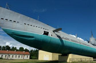 Музей подводная лодка в Москве